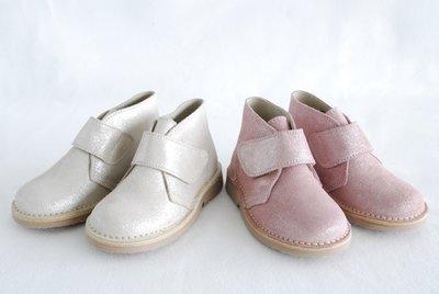 Desert glitter suède laarzen met klittenband